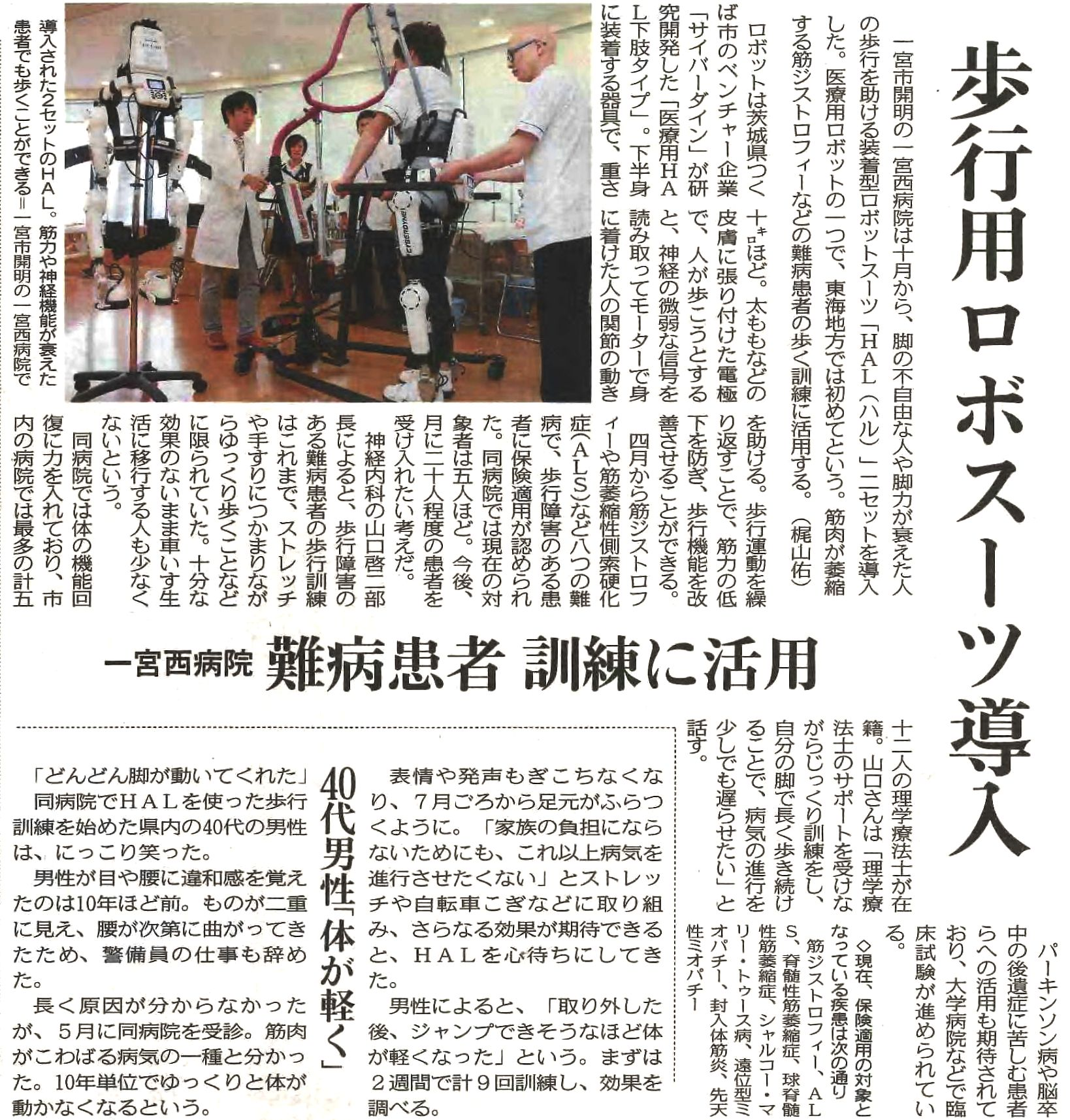 http://www.anzu.or.jp/lsc/lsc-upfile/news-in/03/71/371_1_file.JPG