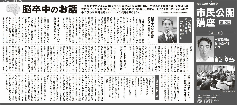 http://www.anzu.or.jp/lsc/lsc-upfile/news-in/03/77/377_1_file.JPG