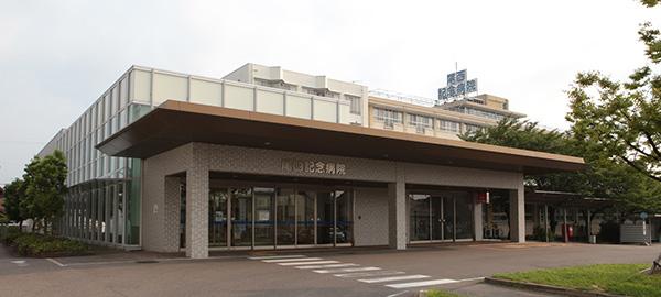 尾西記念病院