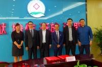 一宮西病院と中華人民共和国・青島市中心医療集団が友好病院の協定を締結しました