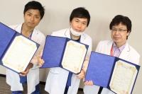 初期研修2年次・3名の医師の修了式が行われました