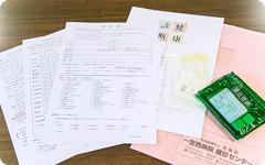 健診ご案内と検査容器の送付