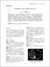 日本腹部救急医学会雑誌