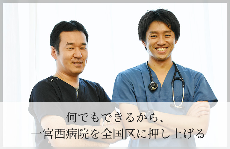 interview010.jpg