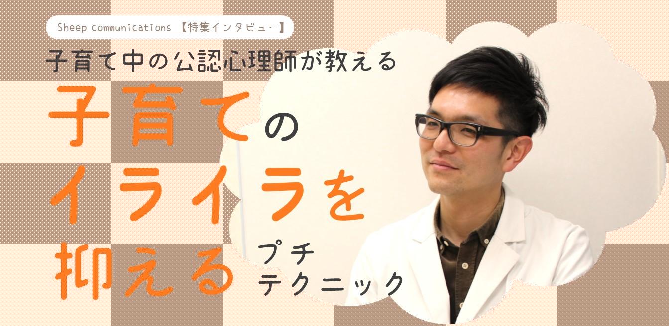 mainpage_nishimura.jpg
